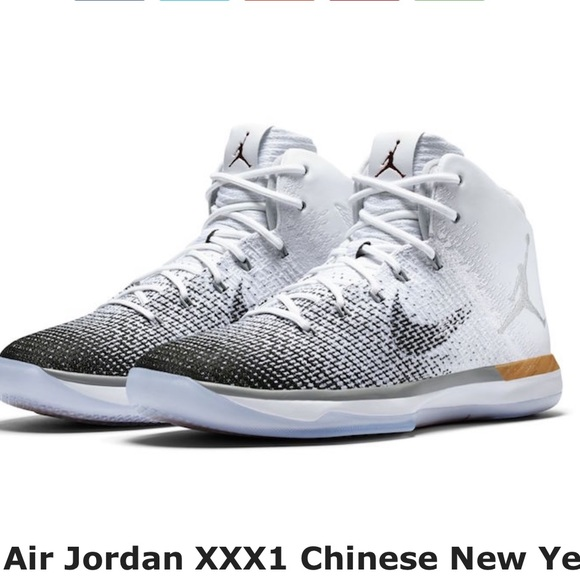"""c31081446d2 Nike Air Jordan 31 """" Chinese New Year"""" 10. M 5c4b50fa3c984489b0557de4"""